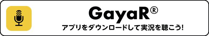 GayaR