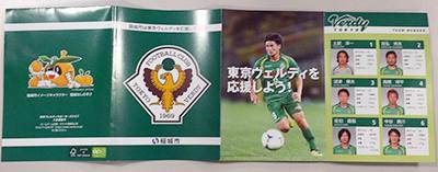 20121007inagi_02.jpg
