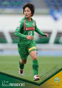 20120701tradingcard_iwabuchi.jpg