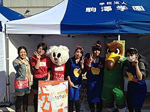 20121020komajo_02.jpg