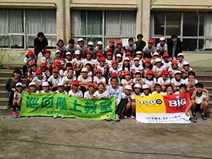 20121012hino_05.jpg