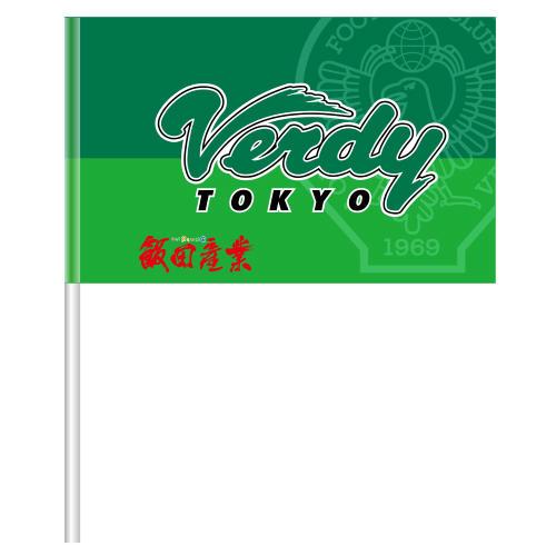 20121024flag.jpg