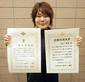 20121111sakaguchi_02.jpg