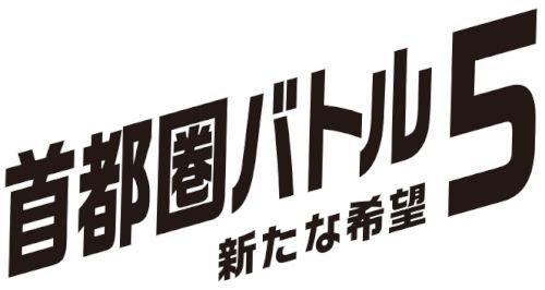 syutoken5logo_s.jpg