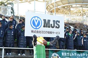 20130121mjs_01.jpg