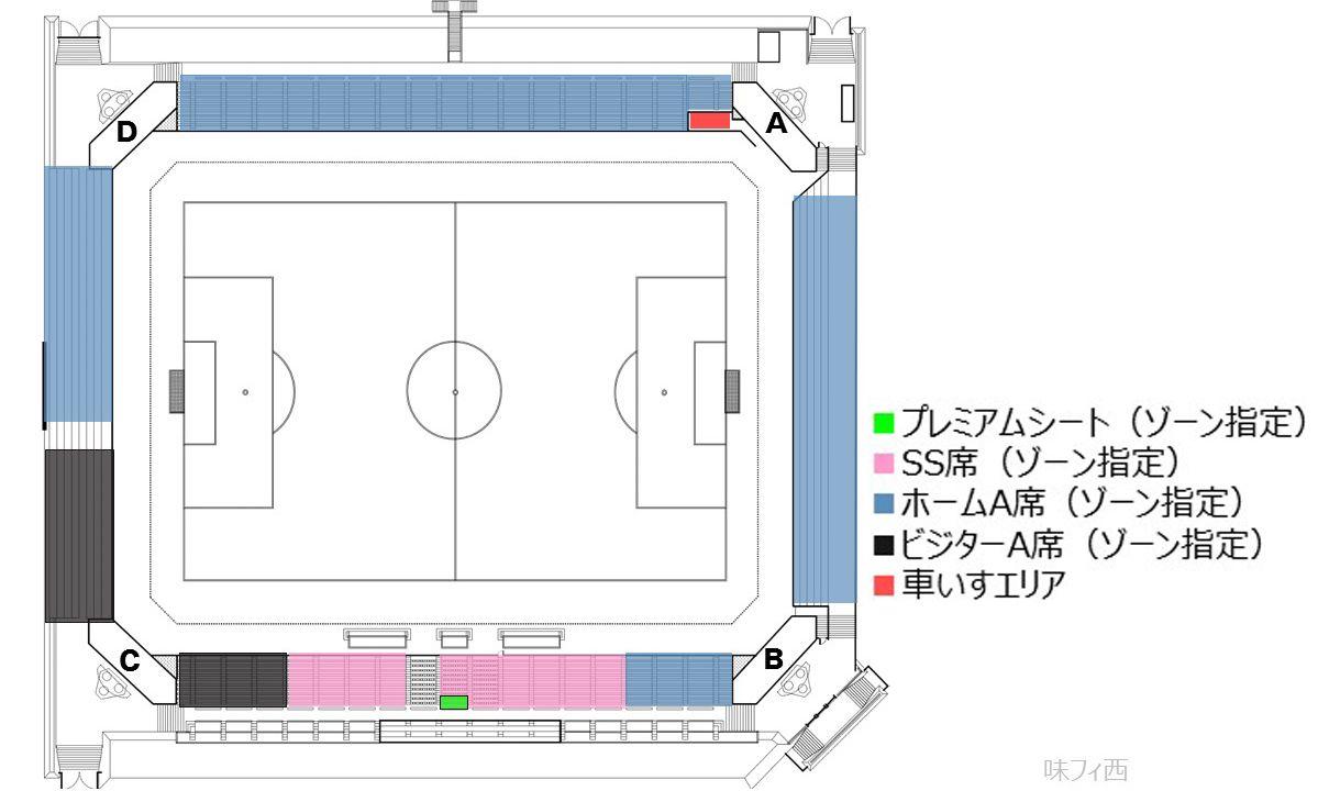 nishigaoka_INAC0918.jpg