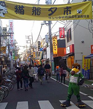 20130309nakamurabashi_01.jpg