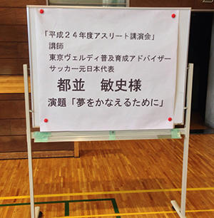 20130312inagi_01.jpg