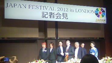 20120124JAPANFESTIVAL.jpg