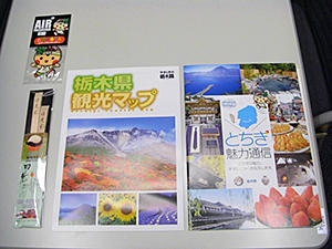 20130622kanuma.jpg