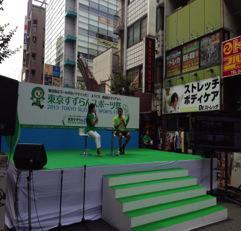 20130630tachikawa_02.jpg
