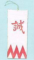 20130714hijikata_04.jpg