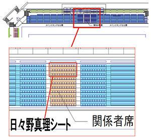 20130818hibino_02.jpg