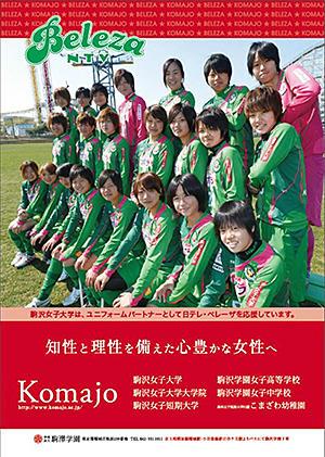 20130921komajo_file.jpg