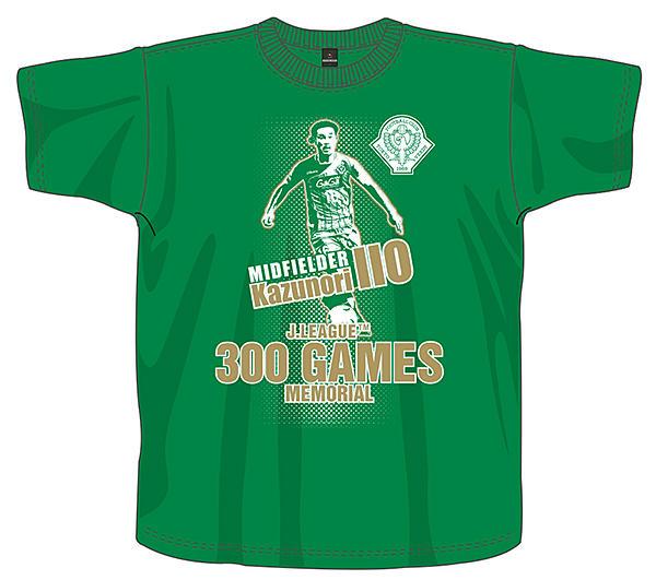 iio300tshirts.jpg