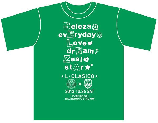 20130926tshirts_ticket_02.jpg