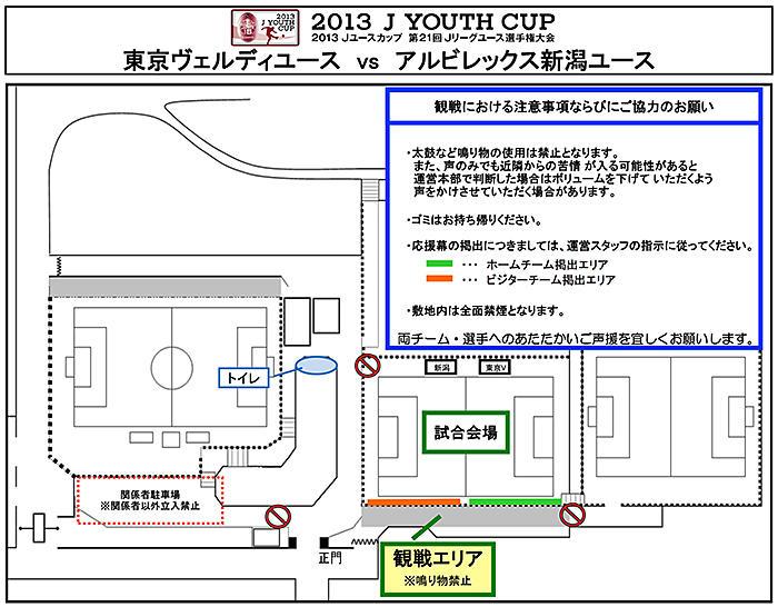 20131012jyouth.jpg