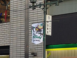 20131220toyoda_02.jpg