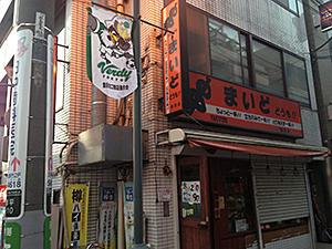 20131220toyoda_03.jpg