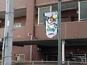 20131220toyoda_04.jpg