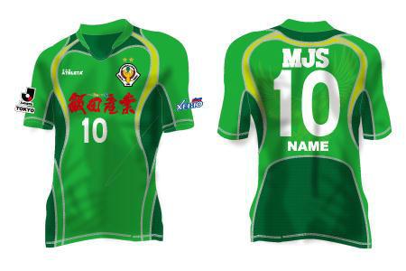 201201221stuniform.jpg