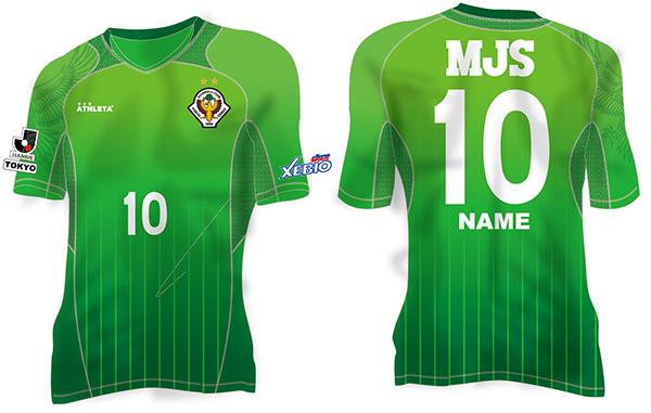 2014uniformFP1st_shirt.jpg