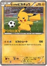 20140503pokemoncard.jpg