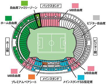 ajinomoto_seat.jpg
