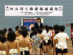 20140524inagi_02.jpg