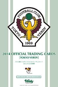 20140705card_01.jpg