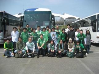 awaytour2008_01.jpg