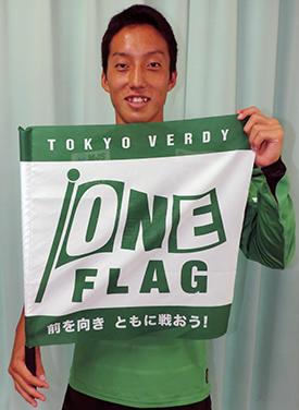 20140906oneflag_02.jpg