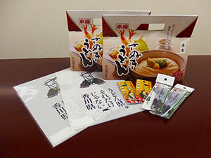 20140906udon.jpg