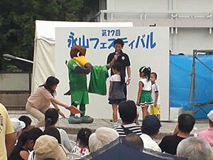 20140921nagayama_01.jpg