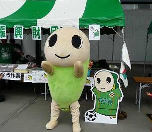 20121021namisuke.jpg