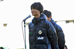 20141115ceremony_nakano.jpg
