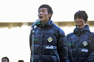 20141115ceremony_misao.jpg