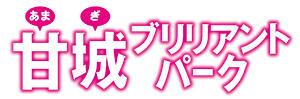 amaburi_logo.jpg