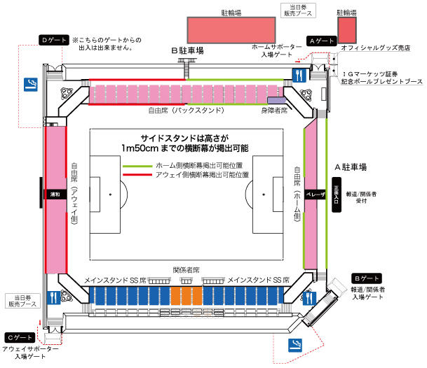 20120527nishigaoka.jpg