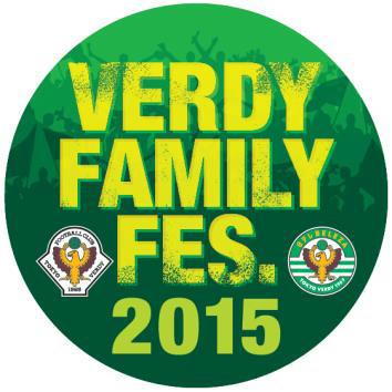 2015familyfes.jpg