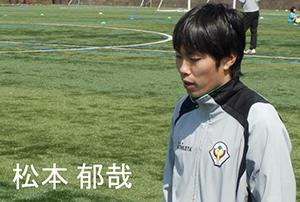20150709fumiya.jpg