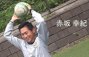 20150709akasaka.jpg