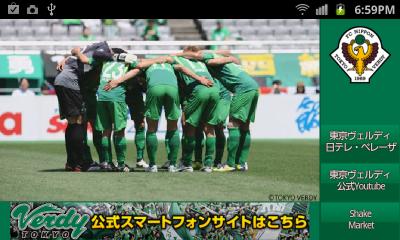 20120602sakuma_03.png