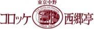 20150317saigoutei_logo.jpg