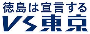 vstokyo_logo.jpg