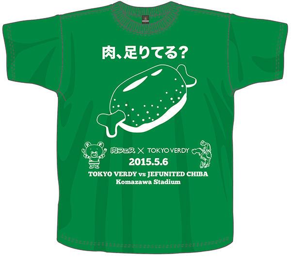 20150318nikufes_tshirts.jpg