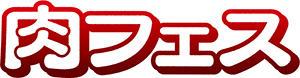 nikufes_logo.jpg