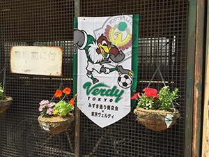 20150419hachioji_04.jpg