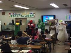 20150813hino_01.jpg