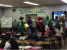 20150813hino_02.jpg